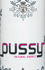 pussy-can-156x250